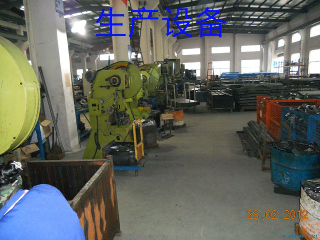 货架生产设备